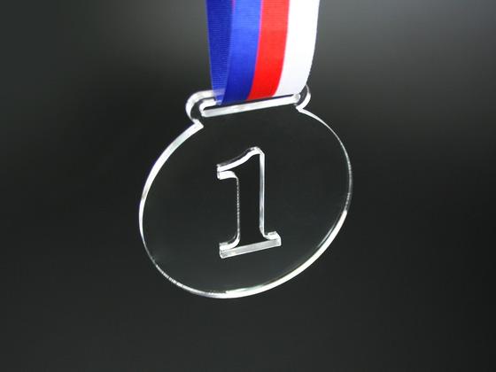 Medaile 1. místo s uchycením pro stuhu
