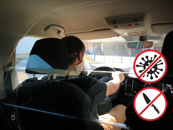 Ochranný štít SAFETY CAB Volvo XC90